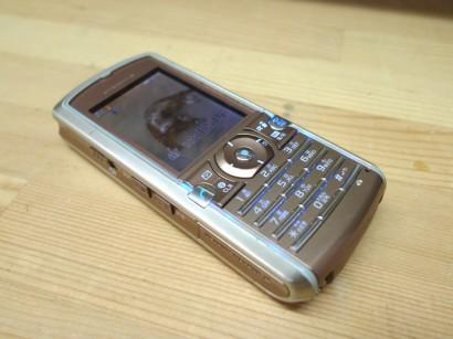 最近、ボクの携帯が人格を持ち出した(壊れた)