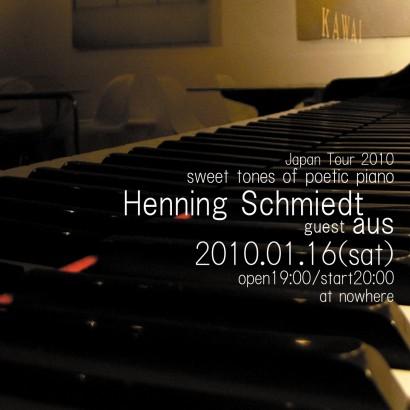 Henning Schmiedt(ヘニング・シュミート)ソロ・ピアノ・ライブ