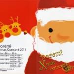 Doremi X'mas Concert 2011